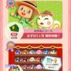 「ポケ森」友の会クッキー&倉庫コース