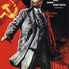 【ロシア革命100年】ズベルバンクはロシア最大の銀行【SBER】