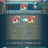 マリアちゃんパワーアップ!【星5覚醒】