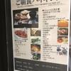 ワンコなし旅行 5日目 沼津〜箱根 10/22(木)