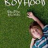 『6才のボクが、大人になるまで。』 成長期の悩みや不安を共感してもらいたい時に観たい映画