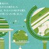 2020年 紙飛行機レター【6月30日】