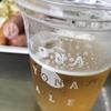ビール(苦味)投資家オフ会