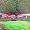 【第287回】野球界と不動産業界はいまだに昭和が続いている