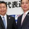 【民進党代表選】世間の興味ダダ下がり、前原氏と枝野氏の「違い」は!?