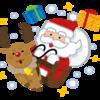サンタ苦労す #クリスマス #冬至 #サンタクロース