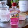 【資生堂オイデルミン】100年以上の歴史!【ふきとり化粧水がいい感じ】