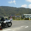おとこツーリング (鷹島)