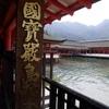 厳島神社への遠征その4