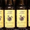 志賀高原ビール、一切皆苦が入荷!