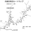 佐久の地質調査物語-121