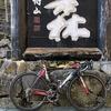 【ロードバイク】外練: 団子練的な105km