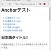 markdown-itのアンカー記法プラグインをブラウザで使う方法