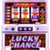 岡崎産業「ラッキーチャンス(2001年)」の筺体&スペック&情報