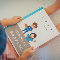 使える子育て情報サイト