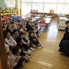 1・2年生:ボランティアさんの読み聞かせ