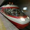 長野電鉄「北信濃ワインバレー列車」乗車記① 長野→湯田中~12月まで3000円お得!