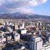 山形県の工場・製造業の一覧