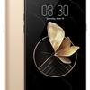 ZTE 1300万画素カメラ搭載の5.5型Androidスマホ「Nubia M2 Play」を発表 スペックまとめ