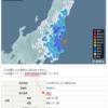 迷惑な緊急地震速報