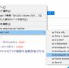 【Firefox拡張】Format Link の設定ですけど...【超私的】