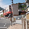 石尾根(奥多摩-雲取山)ピストンチャレンジするも七ツ石山でリタイア