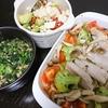 たらのアヒージョ、塩豆腐サラダ、ネバネバトリオ