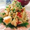 蒸し鶏とアボカドの胡桃サラダ