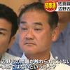 2018 沖縄県知事選 ④ 今日は一転、討論会参加の佐喜真淳氏 - が、政策発表でも、辺野古の話題で目は泳ぎ視点が定まらず。大丈夫ですか。