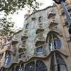 バルセロナ一人旅 Vol.9 ~外から見るだけカサ・ミラとカサ・バトリョ