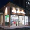 REPORT:Jabba Ring 北海道札幌市/初月売上10万円から8年かけて最優秀賞店舗へ・〝二度目の正直〟で掴んだ栄冠