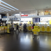 関西から東京へのサブルートとして活用できる?500円高速バスと連絡するスカイマーク神戸茨城線の実力を探る。