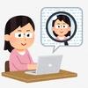 【ブログ】戯れ言――「Googleアナリティクス」と「はてなアクセス解析」の差異について【初心者必見】