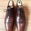ガラスレザーの革靴についた傷を消す方法