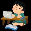 ブログを書き続けたい、3つの理由。