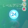 ポケモンGOの旅