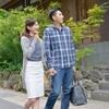 恋人と姫路・西播磨でお泊りデートなら貸切風呂があるこの旅館!