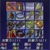 魔導剣士装備(攻撃寄り)