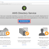 AWS:AWS Directory Service - 初めてのMicrosoft AD/セットアップ編