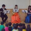 2016.9.5 木管五重奏@船橋中央保育園