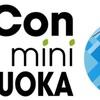 PyCon mini Shizuoka 2020を見て