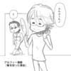 【THEALFEEえりあしがさっぱり!坂崎幸之助さんが髪を切った理由は?!&秒で終わるアルフィーアニメ】ALFEE漫画マンガイラスト
