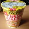 カップヌードル 『 XO醤海鮮味 』