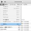 CDを入れただけで、mp3に変換する手順(Windows/iTunes12.5使用)