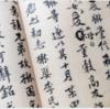 【雑学】漢字の由来と面白い漢字5選!