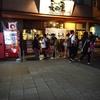 広島滞在1日目