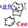 【汚鮮速報】東芝に韓国SKが議決権要求