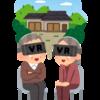 VRの進化が止まらない!その将来性にワクワクが止まらなかったお話。