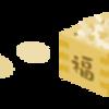 大黒天危機一髪! ~Setsubun Event 2019