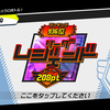 【メダロットS】メダリーグ・ピリオド51
